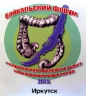 NovaMedica opens the program of scientific-practical events for Russian gastroenterologists