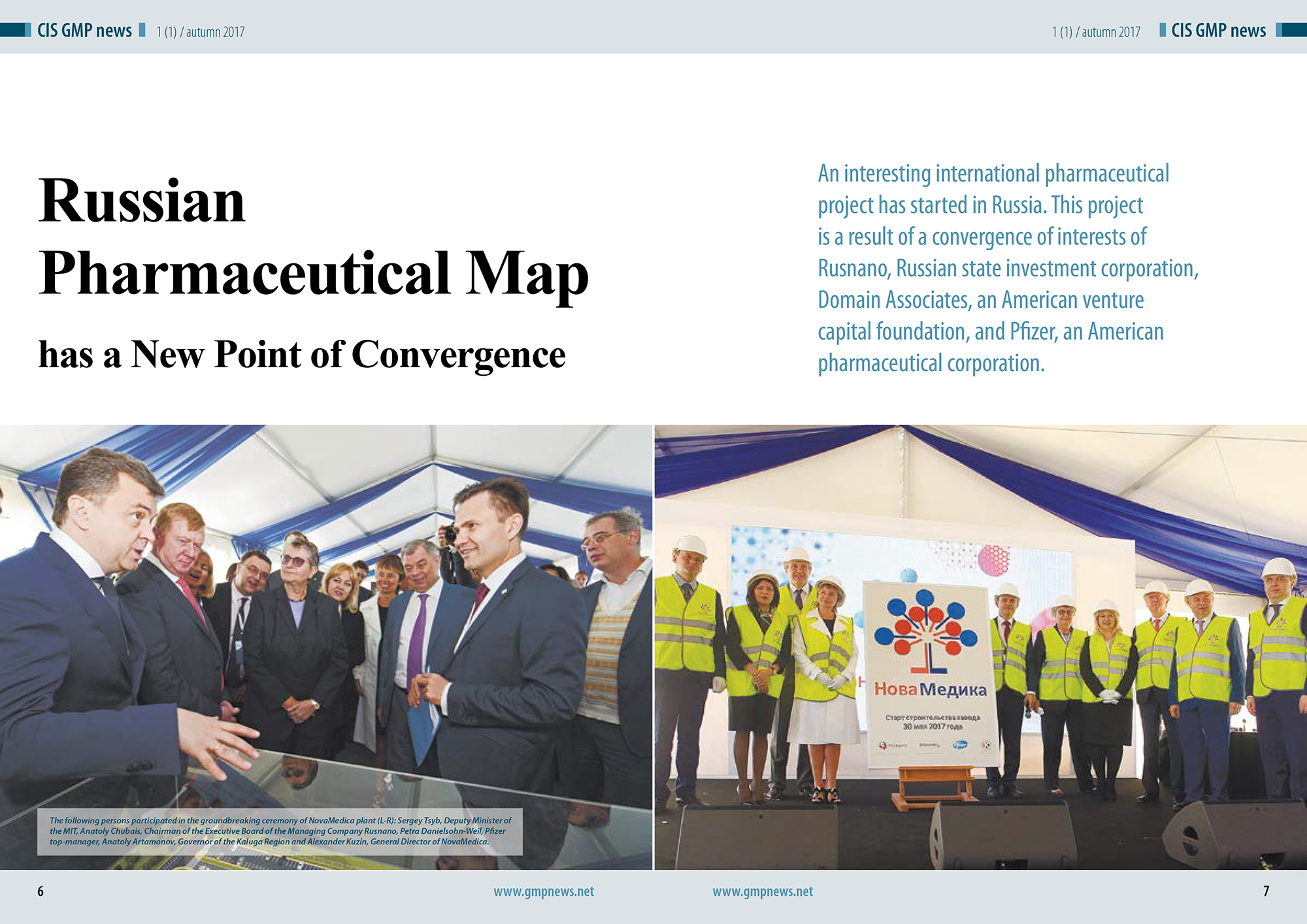 Russian pharmaceutical map has a new point of convergence
