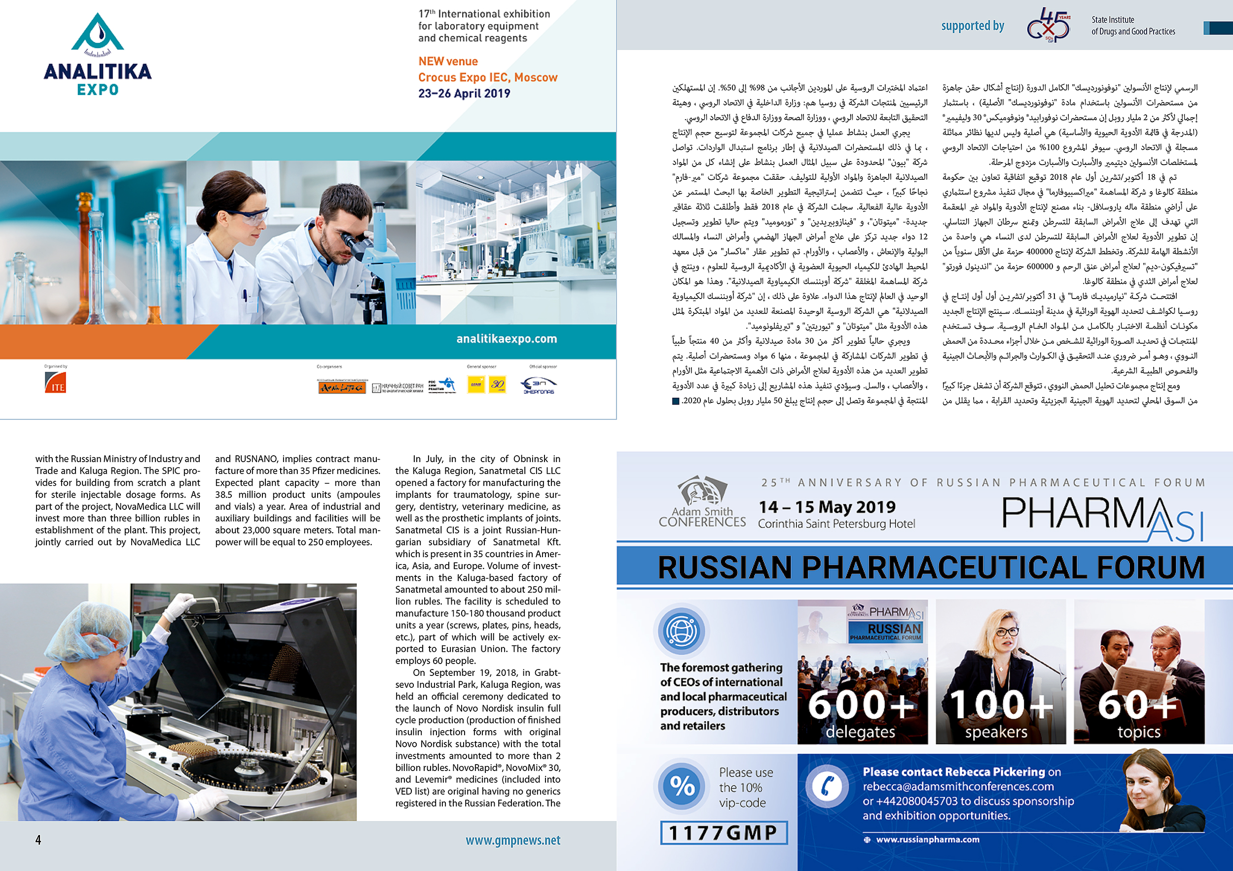 Import Substitution and Innovations of Kaluga Pharmaceutical
